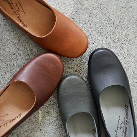 【arome de muguet】レザーフラット ベル 革靴 レザーシューズ 履き心地 柔らかい フラットシューズ ナチュラル カジュアル 本革 牛革 日本製 アロマドミュゲ リュバンドティアラ Ruban de Tiara