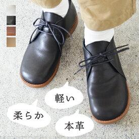 【arome de muguet】レザーフラット ニーナ 革靴 レザーシューズ 履き心地 柔らかい フラットシューズ ナチュラル カジュアル 本革 牛革 日本製 ブラウン 黒 アロマドミュゲ レディース リュバンドティアラ Ruban de Tiara