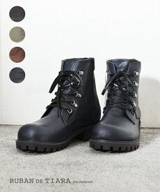 【arome de muguet】レザーブーツ ドミニク MO 革靴 レザーシューズ 履き心地 柔らかい ナチュラル カジュアル 日本製 ショートブーツ アロマドミュゲ リュバンドティアラ Ruban de Tiara