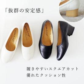【arome de muguet】 レザーフラット グレース 革靴 レザーシューズ 履き着心地 柔らかい 外反母趾 幅広 甲高 日本製 レディース オケージョン きれいめ オフィス パンプス アロマドミュゲ リュバンドティアラ Ruban de Tiara