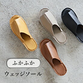 【arome de muguet】レザーサンダル クレール 革靴 レザーシューズ 履き心地 柔らかい ウェッジソール プラットフォーム ナチュラル カジュアル 本革 日本製 アロマドミュゲ レディース リュバンドティアラ Ruban de Tiara