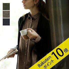 <ポイント10倍>【MB】Flannel cotton シャツ ワンピース リュバンド ティアラ Ruban de Tiara コットン