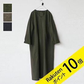 <延長ポイント10倍>【MB】Flannel cotton Vネック ワンピース リュバンド ティアラ Ruban de Tiara コットン