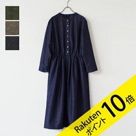 <延長ポイント10倍>【MB】Flannel cotton 前ボタン ワンピース リュバンド ティアラ Ruban de Tiara コットン