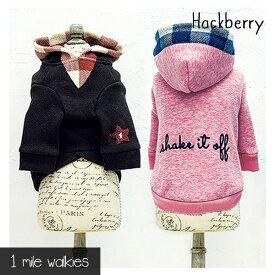 ワンマイルウォーキーズ 1 mile walkies ハックベリー Hackberry Hooded Sweatshirt【犬服 小型犬 ウエア トップス パーカ カジュアル】