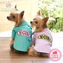 ★予約商品 9月中旬入荷★エックスガール X-girl オープンカラー シャツ【小型犬 犬服 ウエア トップス シャツ セレブ…