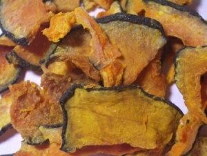 プライムケイズ 乾燥野菜 かぼちゃ【犬 猫ペット 手作りサポート 乾燥 野菜 無添加】