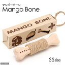 REPLUS Mango Bone マンゴボーン (SS)