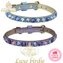 【Luxe birdie】Luxeグランマルチカラー(Lavender&smokyblue) size21【猫 小型犬 カラー/首輪/セレブ/送料無料】