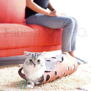OPPO FabCat tunnel (ファブキャット トンネル)【ペット 猫 ねこ ネコ キャット トーイ トンネル おもちゃ】