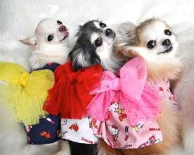 オッティ Otty +HELLOKITTY(ハローキティ) 浴衣【小型犬 犬服 ゆかた 浴衣】