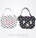 PARIERO(パリエロ) Polkadot Bear Manner Pouch【小型犬 カジュアル お散歩グッズ マナーポーチ 消臭】