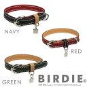 BIRDIE(バーディ) フラットレザーバイカラー(サイズ32)【中型犬 犬用 ペット 首輪 カラー カジュアル】