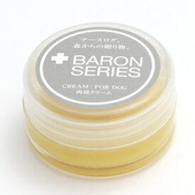 バロンシリーズ BARON SERIES 肉球クリーム ダメージ【小型犬 ケア用品 肉球ケア 天然】