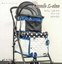 マザーカート ×グラマーイズム Glamourism ラプレL Annabelle(アナベラ) ホワイト 上下段【小型犬 キャリーバッグ/ …
