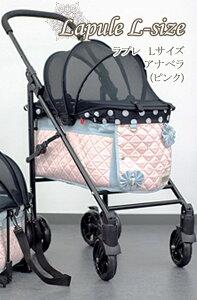 マザーカート ×グラマーイズム Glamourism ラプレL Annabelle(アナベラ) ピンク【小型犬 キャリーバッグ キャリーカート ペットカート ペットバギー 犬用品】