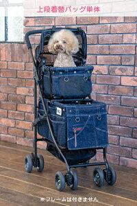 【着替用】マザーカート Mother Cart ×グラマーイズム Glamourism アジリティー SAKURA 上段【小型犬 キャリーバッグ キャリーカート ペットカート ペットバギー 犬用品】
