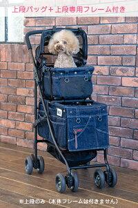 マザーカート Mother Cart ×グラマーイズム Glamourism アジリティー SAKURA 上段【小型犬 キャリーバッグ キャリーカート ペットカート ペットバギー 犬用品】