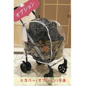 マザーカート Mother Cart ラプレLサイズ 下段用レインカバー【ペットカート ペットバギー 犬用品 便利グッズ】