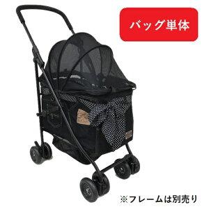 【着替用】マザーカート Mother Cart アジリティー ブラックデニム ゴールドステッチ【小型犬 キャリーバッグ キャリーカート ペットカート ペットバギー 犬用品】