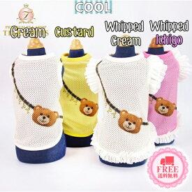 サーカスサーカス circus circus Toy Bear ポシェットメッシュタンク【涼感加工】(CCW-0173) Girls(Baby・XXS-S)【小型犬 犬服 ウエア トップス カジュアル】