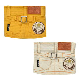 ディーズチャット D's CHAT D'sカラーデニムスカート(XS/S/M/L)【小型犬 犬服 ウエア ワンピース ドレス カジュアル】