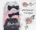 ルイスドッグ louisdog Organic Cardigan【小型犬 犬服 ウエア トップス カーディガン セレブ】