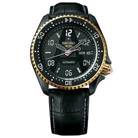ジョジョの奇妙な冒険 黄金の風 コラボモデル レオーネ・アバッキオ SEIKO5スポーツ 1000本限定 腕時計 自動巻 SBSA038