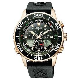 シチズン プロマスター マリン CITIZEN PROMASTER エコドライブ ヨットタイマー MARINE 腕時計 メンズ JR4063-12E