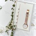 ROSEFIELD ローズフィールド 腕時計 レディス Small Edit 2019GIFT SETS BOX 26BR-X244