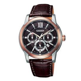 CITIZEN COLLECTION シチズンコレクション メカニカル 腕時計 メンズ NB2004-18W