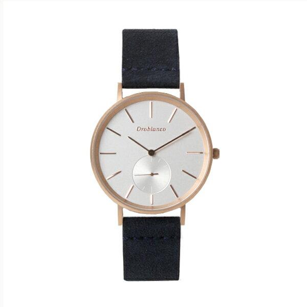 Orobianco オロビアンコ Semplicitus センプリチタス 替えベルト付 【国内正規品】 腕時計 OR-0061-45 【送料無料】