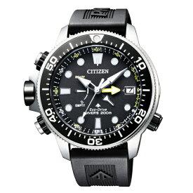 CITIZEN シチズン PROMASTER プロマスター Marine マリン エコ・ドライブ 国内正規品 腕時計 メンズ BN2036-14E 【送料無料】
