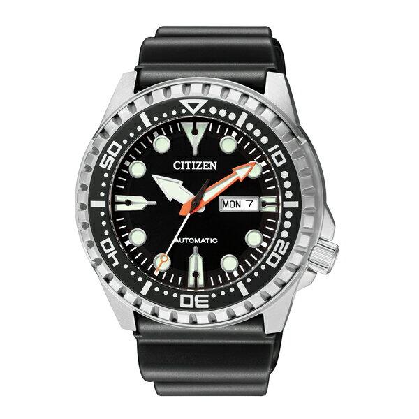CITIZEN シチズン 海外モデル メガダイバー OFコレクション 流通限定 【国内正規品】 腕時計 メンズ NH8380-15E 【送料無料】