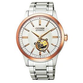 CITIZEN COLLECTION シチズンコレクション 腕時計 メンズ 機械式 メカニカルクラシカルライン 自動巻 オープンハート NB4024-95A