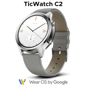 スマートウォッチ TicWatch C2 ティックウォッチ Wear OS by Google GPS メンズ レディース 腕時計 GPS IP68防水 電話 着信 LINE通知 心拍計 音楽再生 マイク 日本語対応 多機能