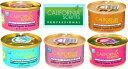 【CaliforniaScents】カリフォルニアセンツ・スピルプルーフオーガニックエアーフレッシュナーお部屋&車用芳香剤