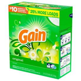 お得な大容量タイプ2.6kg!【 GAIN 】 ウルトラ ゲイン オリジナル 濃縮 粉末洗剤 91oz / 2.6kg