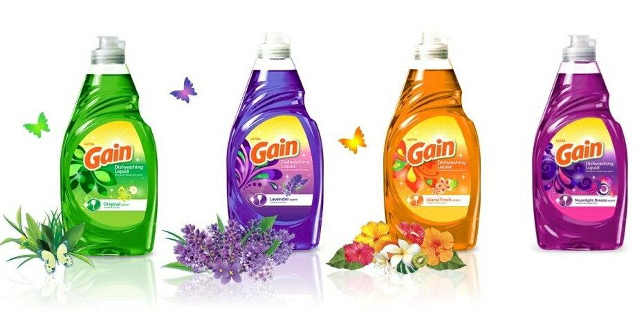 【GAIN】ウルトラゲイン濃縮食器用洗剤(オリジナル・ラベンダー・アイランドフレッシュ・ムーンライトブリーズ)