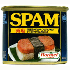 定形外発送OK!【SPAM】スパムランチョンミート減塩340g