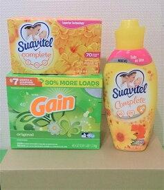 【洗濯洗剤・柔軟剤・柔軟シート】お洗濯3点セット 詰め合わせ ボックス