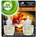 NATIONAL PARK LIMITED EDITION!【AIRWICK】エアーウィックアイルロイヤル・シュガーメープル&ヘーゼルナッツクリス…
