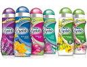 洗剤と一緒に投入するだけでOK【PurexCrystals】ピューレックスクリスタルズ インウォッシュ フレグランスブースター衣類用加香剤18oz/510g