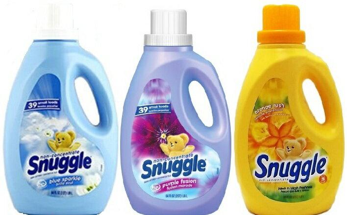 【Snuggle】スナッグル(スナグル)柔軟剤64oz/1.89L(ブルースパークル・パープルフュージョン・オレンジラッシュ)