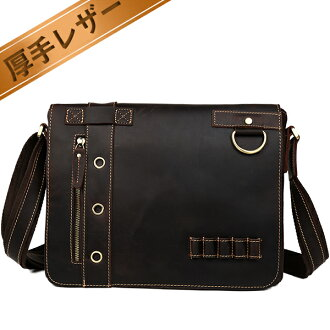 Tide Cow Western Style Leather Men S Shoulder Bag Messenger Thick Oil Military Diagonal Dark Brown 13 Pc A4 Compatible