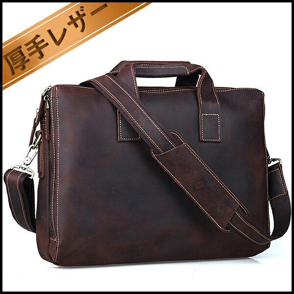 潮牛 ラウンドファスナー ブリーフケース 本革 メンズ ビジネスバッグ 経年変化 レザー 厚手牛革 2WAY パソコンバッグ 斜め掛け ショルダーバッグ B4/15PC 書類鞄 ダークブラウン