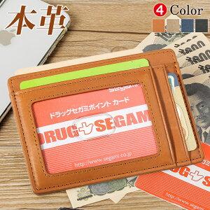 TIDING スキミング防止 牛革 メンズ カードケース カード入れ 薄型 スリム オイルレザー キャメル 4色