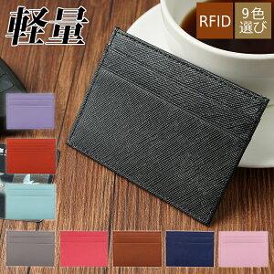 TIDING スキミング防止 メンズ カードケース カード入れ 薄型 スリム PUレザー ブラック 9色