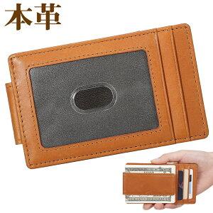TIDING スキミング防止 牛革 メンズ カードケース カード入れ マネークリップ 薄型 スリム オイルレザー キャメル