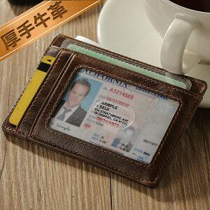 TIDING スキミング防止 牛革 メンズ カードケース カード入れ 薄型 スリム オイルレザー ダークブラウン